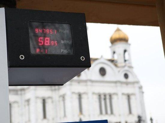 В России вступил в силу запрет на импорт топлива