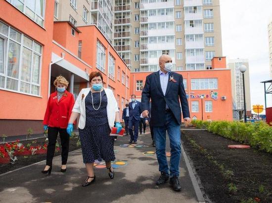 Новый детсад на 168 мест открыли в Кемерове