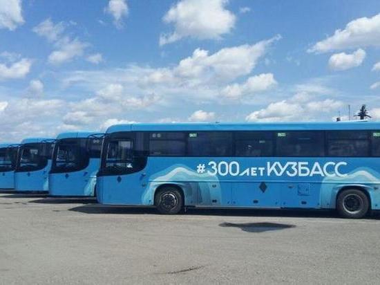Девять новых автобусов поступили в Кузбасс
