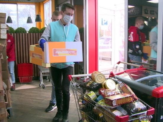 В акции «Тележка добра» участвуют 11 магазинов Марий Эл