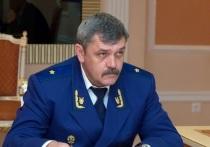 Президент снял экс-прокурора ЯНАО Герасименко с поста главы транспортной прокуратуры Урала