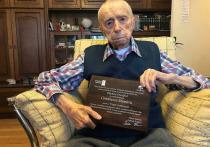 Житель Бухареста Думитру Команеску стал самым старым мужчиной в мире после смерти 112-летнего жителя Британии Боба Уэйтона