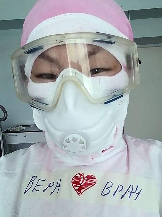Врач рассказала, чем пациенты ковидного госпиталя в Улан-Удэ отличаются друг от друга