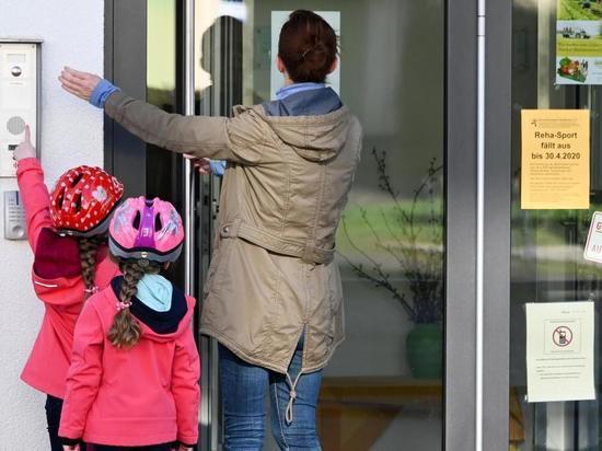 Германия: Финансовая поддержка для родителей-одиночек