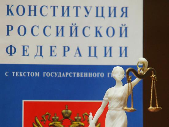 Социологи выяснили, сколько россиян готовы проголосовать за поправки к Конституции