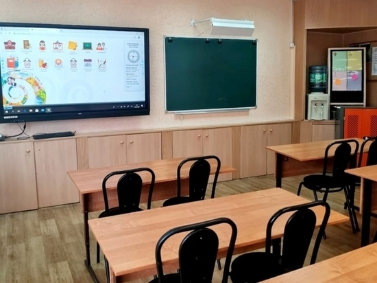 В Липецке откроются ещё два класса для особенных детей