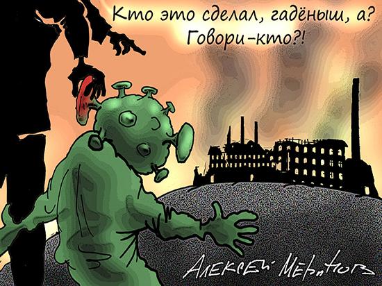 Сергей Гуриев и другие посулили России два года проблем