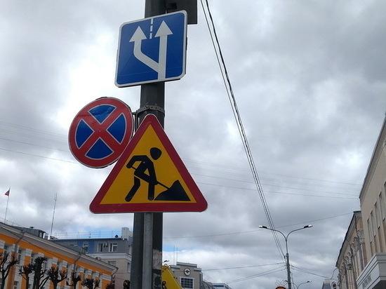 В Йошкар-Оле ограничится движение на перекрестке двух улиц