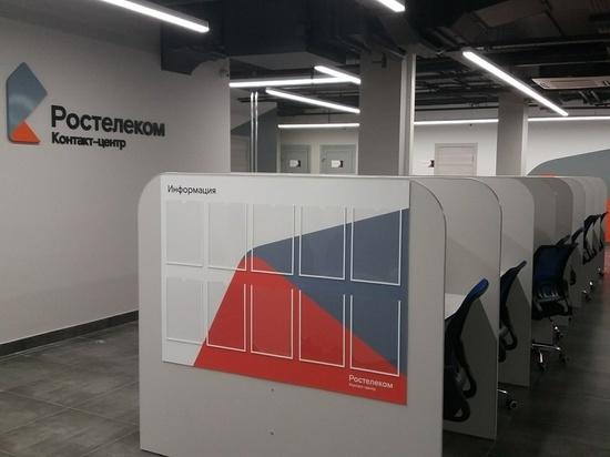 Контакт-центр «Ростелекома» расскажет, как сдать тест на коронавирус