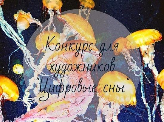 Художники Чехова и Серпухова могут принять участие во Всероссийском конкурсе