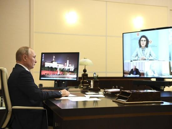 Представлен бюллетень для голосования по поправкам к Конституции РФ