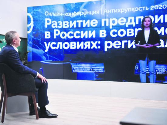 В Тюмени провели онлайн-форум «Антихрупкость»