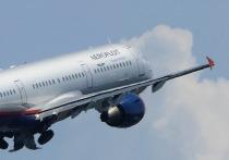 «Аэрофлот» намерен возобновить международные рейсы в III квартале