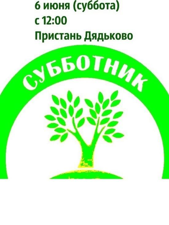 Ярославцев снова приглашают на уборку пристани