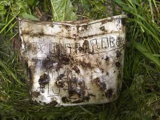 Под Тулой поисковики обнаружили останки четырех солдат