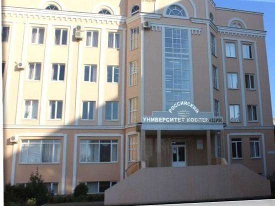 Краснодарский кооперативный институт отмечает своё 60-летие