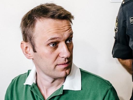 """На Навального написали заявление из-за """"оскорбления ветерана"""""""
