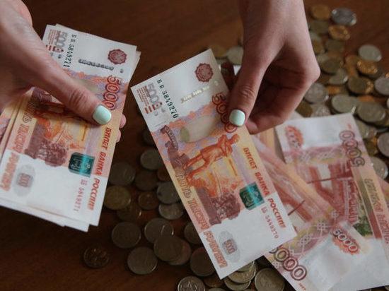В регионе президентские 10 тысяч рублей выплатят 320 тысячам детей