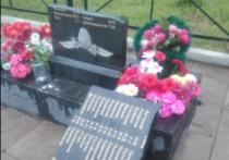 В ЕАО сломали памятник ветеранам Великой Отечественной войны