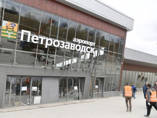 В Карелии завершено строительство нового терминала аэропорта Петрозаводск