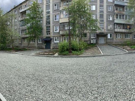 В столице Карелии благоустраивают дворы