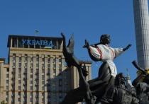Экс-министр иностранных дел Украины Павел Климкин рассказал о приближении третьей мировой войны