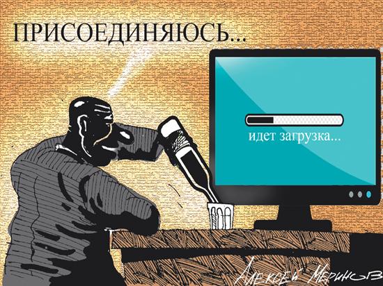 Министр анонсировал продажи алкоголя через интернет