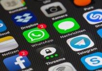 Владельцы iPhone и iPad рассказали о сбоях в работе устройств после установки новых обновлений
