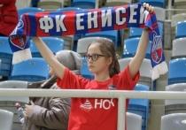 «Мы — мужики амбициозные»: Алексей Ивахов ответил на вопросы болельщиков ФК «Енисей»
