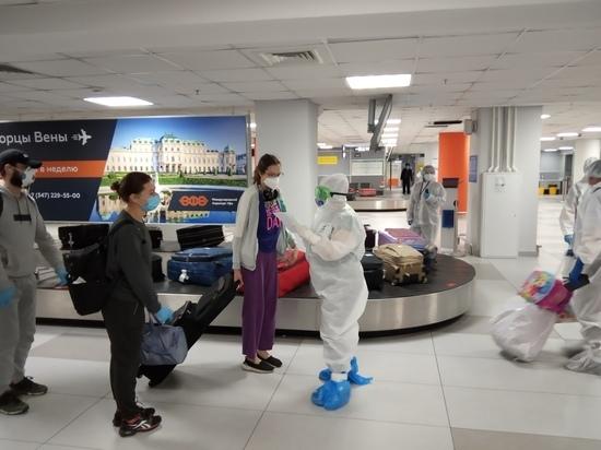 Уфимский аэропорт впервые принял пассажиров из США