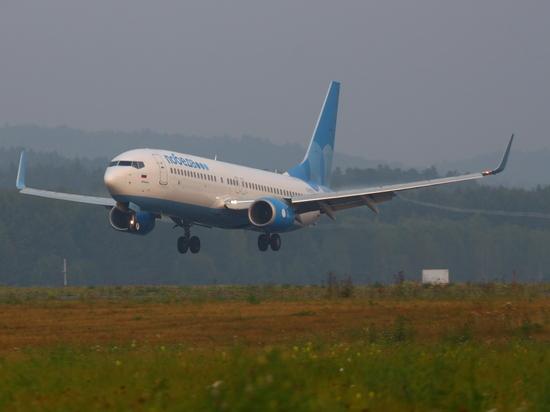 Из Красноярска открывают рейсы на юг: цены и расписание