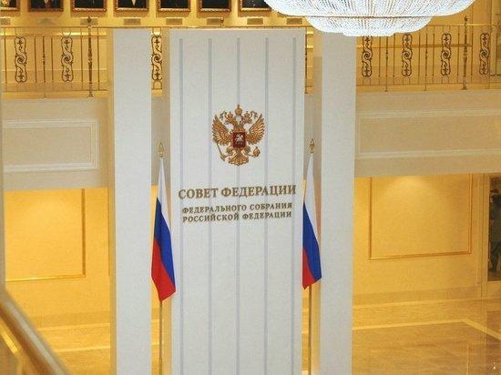 Ректор ЯрГУ – первый претендент на место сенатора