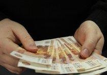 Директор дома творчества в Могойтуе выписала себе премий на 73 тыс рублей