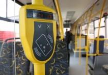 Проезд в серпуховских автобусах снова можно оплатить банковской картой
