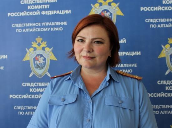 Алтайский следователь рассказала, как защитить детей во время летних каникул