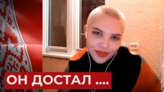 Белорусы жестоко высказались о Лукашенко накануне выборов: достал