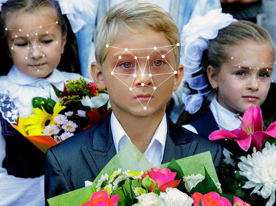 Новую систему распознавания лиц протестируют на кировских школьниках