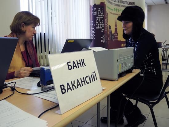 В России спрогнозировали волну увольнений и банкротств к осени