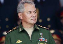 Глава минобороны Шойгу стал почетным гражданином Северной Осетии