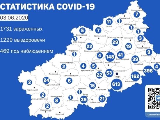 В Тверской области по состоянию на 3 июня опубликовали карту распространения коронавируса по муниципалитетам региона