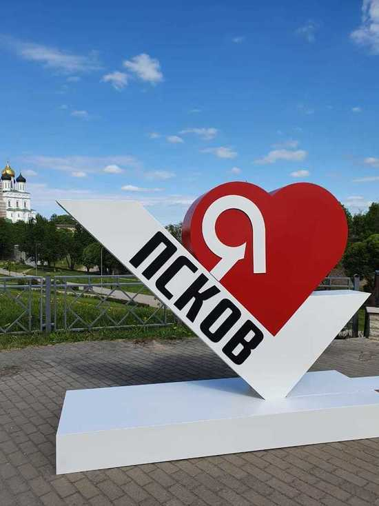 Скульптура «Я люблю Псков» появилась в центре Пскова