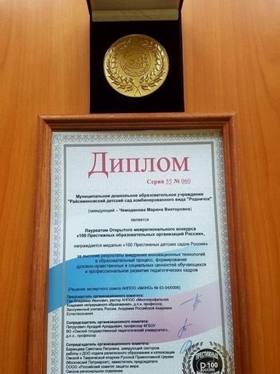 Один из детских садов Серпухова победил в межрегиональном конкурсе