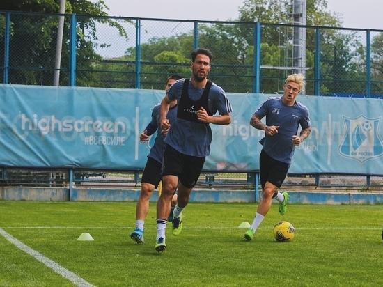 Футболисты «Ростова» вернулись к тренировкам