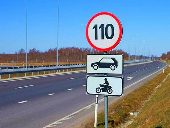 В Татарстане предел скорости на некоторых трассах увеличат до 110 км/ч
