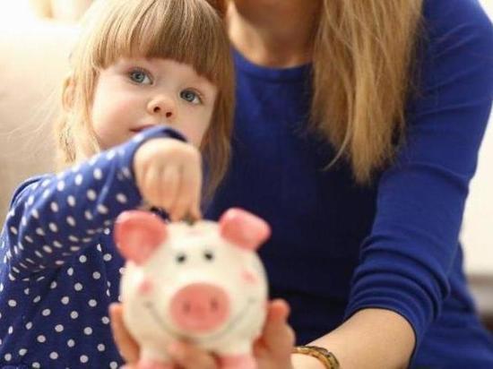 В Серпухове начались выплаты  семьям с детьми от 3 до 7 лет