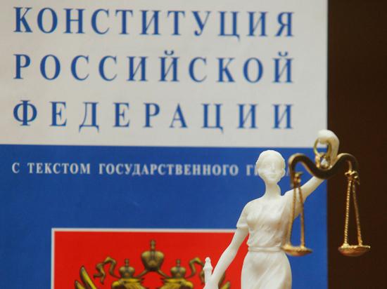 Появился второй видеоролик из нашумевшей в Сети серии «Почему поправки к Конституции России — это важно»