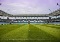 Опубликовано расписание футбольных матчей РПЛ с участием кубанских команд
