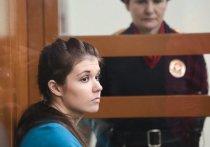 Полиция потребовала на девять лет установить надзор за Варварой Карауловой
