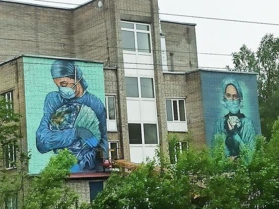Второй арт-объект появился на Чеховской больнице