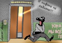 Министр промышленности и торговли Денис Мантуров решил добавить ярких красок позитива в серую коронавирусную обыденность